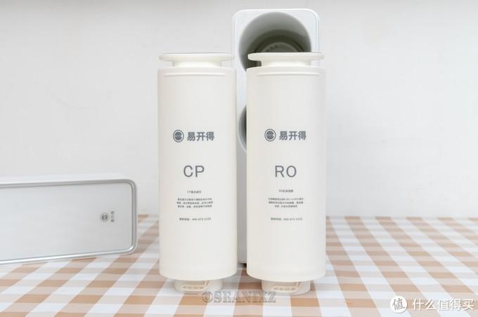 一台机器两种水质——纯水净水细分的易开得RO反渗透400G净水器 安装&使用体验