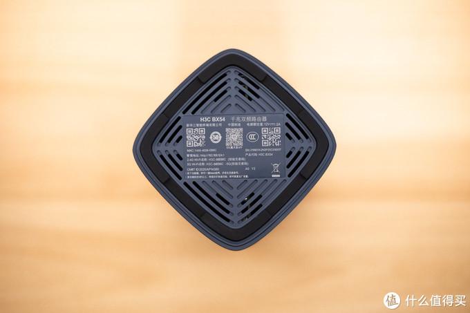 一台路由器Wi-Fi6信号覆盖全屋?H3C BX54鲸路由体验评测