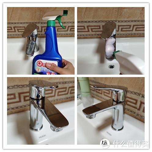 还在用水擦水垢?用我家的实际体验告诉你哪种水垢清洁剂省时又省事