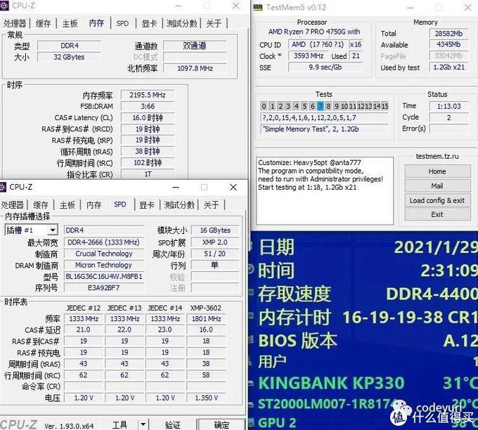 DDR4 5500! 英睿达C9BLH超频测试