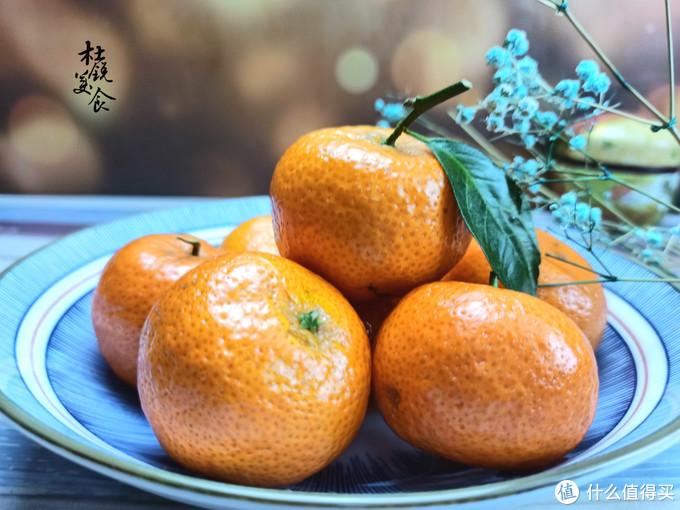"""挑砂糖橘,切记""""一量二看三捏四剥五尝"""",挑的砂糖橘保真甜度高"""