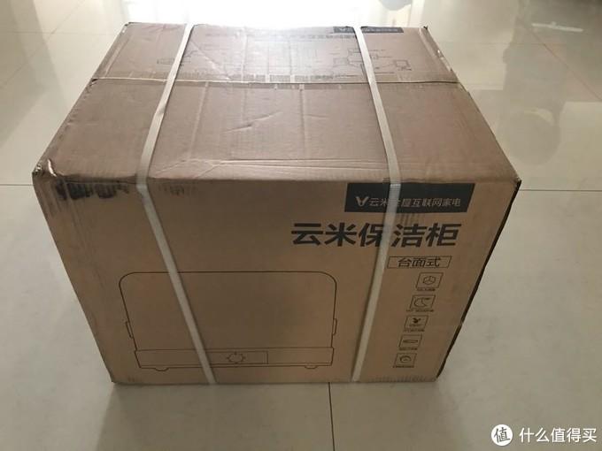 旧房新电器之云米保洁柜开箱使用体验分享