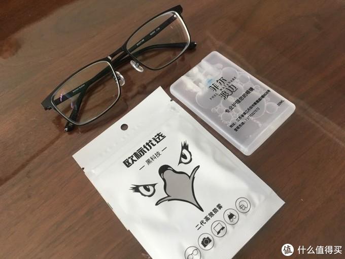 第一次网上配眼镜(海伦凯勒镜架+凯米U6镜片)
