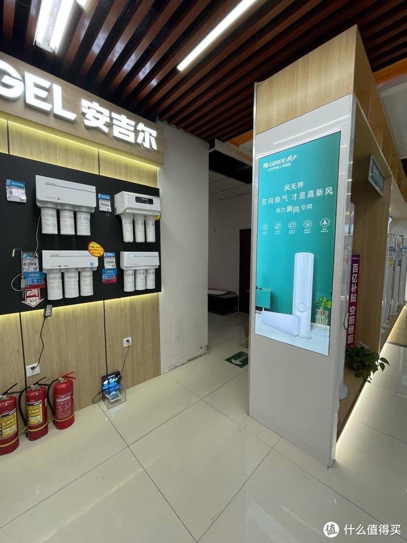 798大中电器门店自提仓库