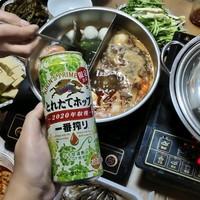 【喝酒也是一门学问】 篇二十八:换了横滨工场味道已变?2020年末酒花限定版进口麒麟一番榨评测真相解答