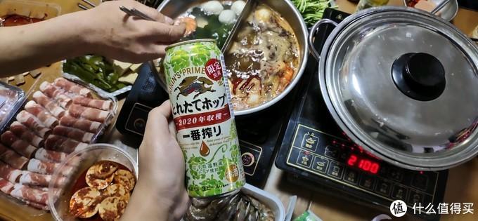 换了横滨工场味道已变?2020年末酒花限定版进口麒麟一番榨评测真相解答