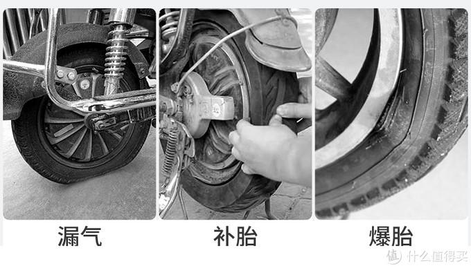 一些品牌车型使用低品质的轮胎容易出现漏气 爆胎 补胎问题