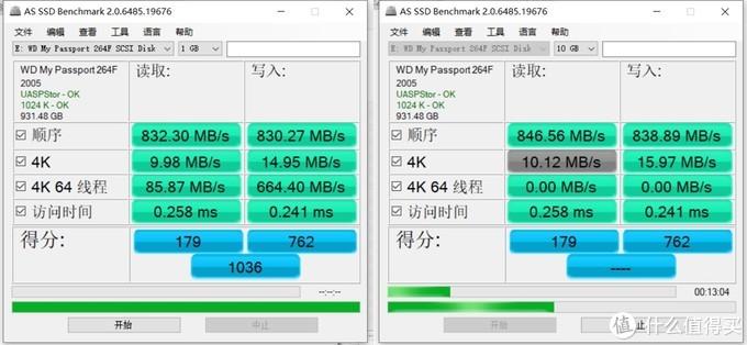 """轻巧便捷的""""学习资料别墅""""——西数My passport随行SSD众测报告"""