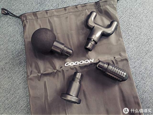 若要深度放松请用:咕咚codoon专业触控筋膜枪