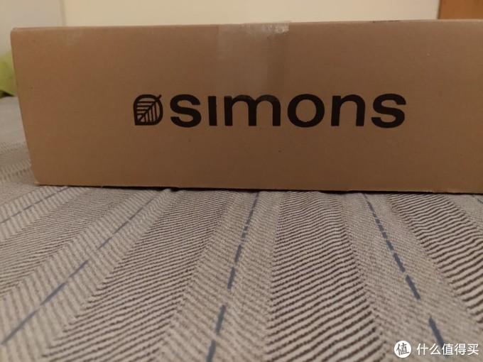 连锁商场SIMONS