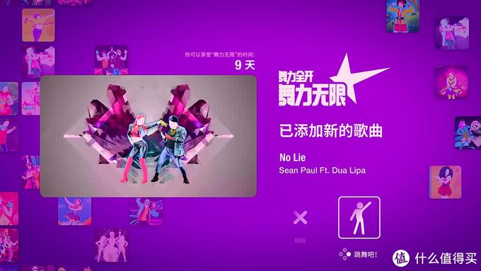 春节宅家运动指南丨真人示范教你国行Switch舞力全开怎么玩!含新手歌曲推荐