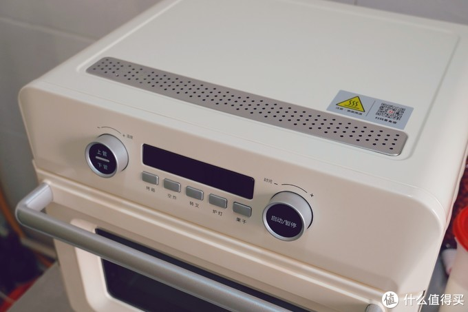 别让空气炸锅局限你的发挥!空气炸+烧烤+烘焙,空气炸烤箱才是王道!