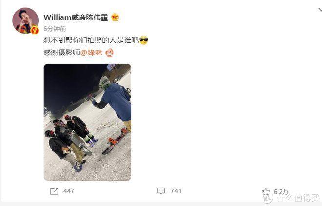 雪友南山与陈伟霆合影,没想到拍照者是谢霆锋