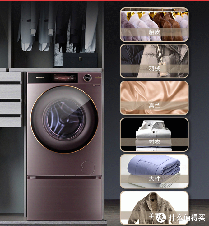 智慧之选!海信XQG100-BH148DC1璀璨C1洗衣机实测