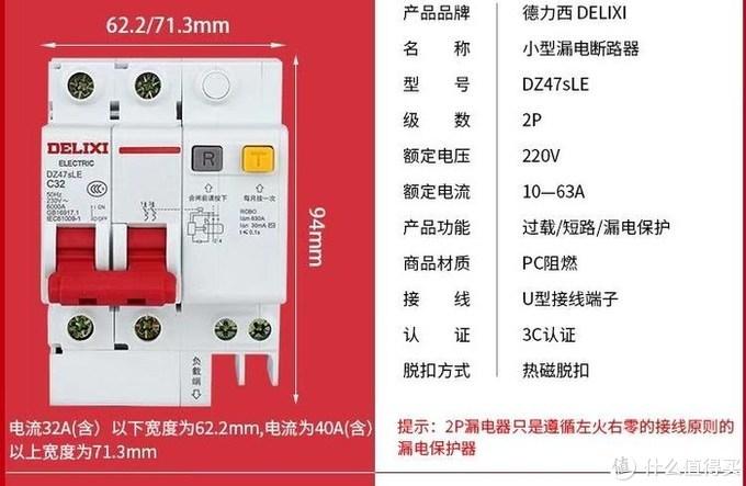 关于特斯拉model3家用充电桩(侧重第三方)的选择,看这一篇就够了。