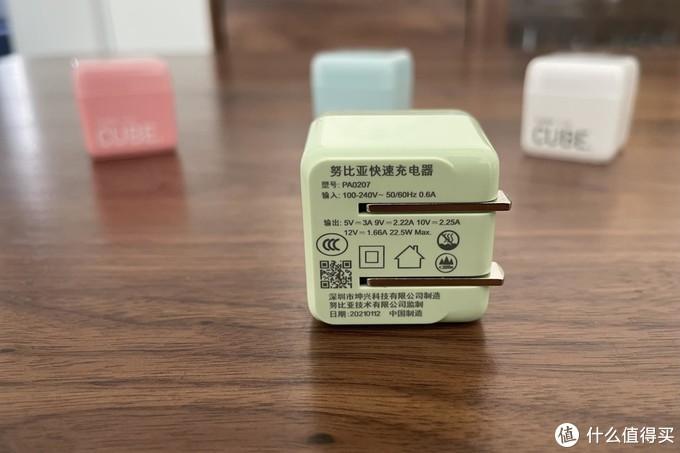 方糖配苹果:努比亚方糖快速充电器