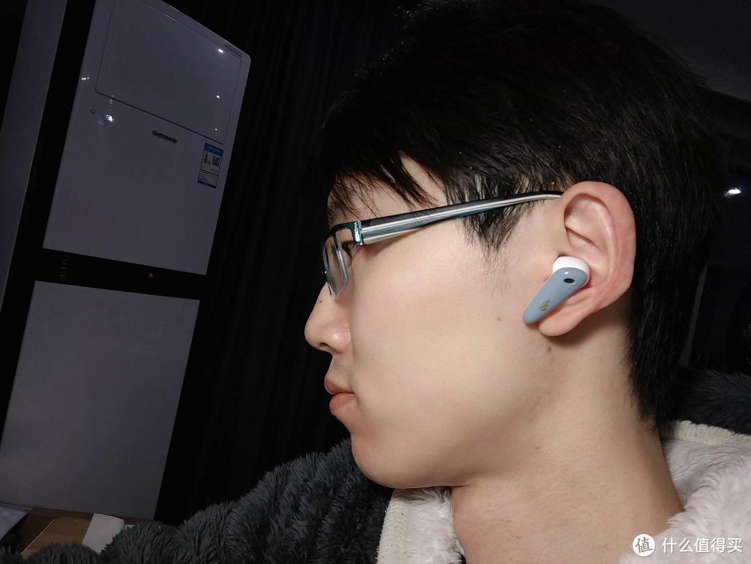 各有所长 - 2021年300元价位高性价比主动降噪耳机小横评(漫步者,倍思,QCY ,紫米)