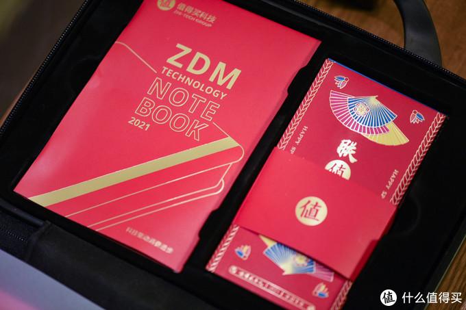 先来看看一面的物品,一本每年几乎都有新设计的ZDM笔记本,还有一套春节红包,看收到的朋友戏称里面说不准有ZDM送出的惊喜。