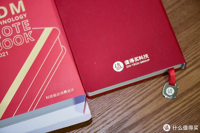 今年的笔记本有一个纸壳保护,封皮也非常厚实有质感。