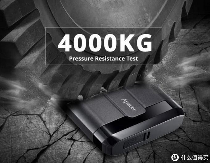 宇瞻发布AC732移动硬盘:可承受4吨重压、1.22米垂直跌落冲击