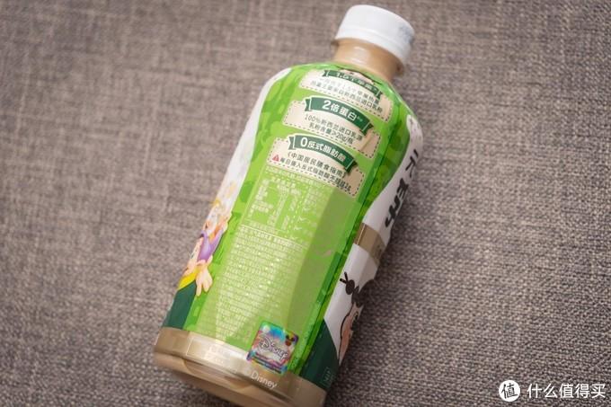 手边的清淡奶茶-元气森林x迪士尼 乳茶