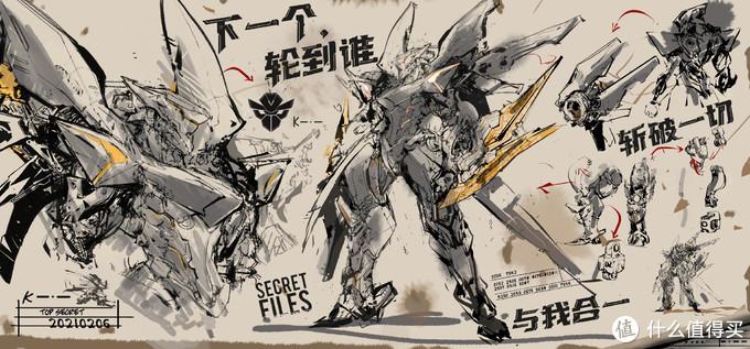 """重返游戏:王者荣耀官宣""""铠""""传说级皮肤 人工智能""""绛天战甲"""""""