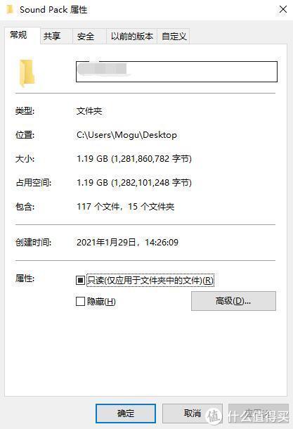 外观精致,牛气冲天、台电(TECLAST)32GB传承系列生肖牛金属U盘 评测