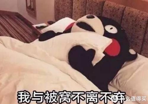 """火速收藏!彻底解决春节宅家""""闷""""得慌的问题"""
