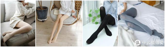丝袜到底怎么选?9家私藏店铺,百余款丝袜推荐(多图预警)