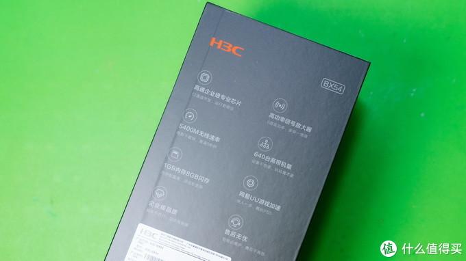 不管WiFi6不6,这台路由都很6——H3C BX54鲸路由体验
