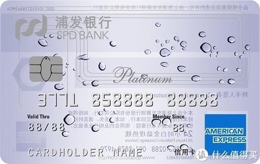 终身免年费将成传说?还是尽早拿下这张卡吧