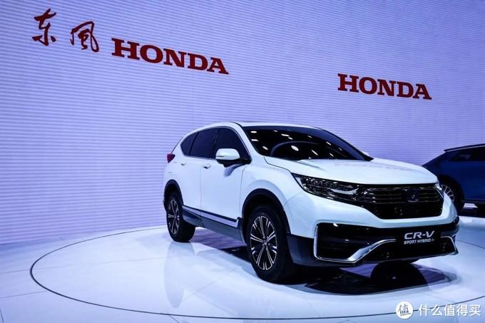 新车速递:本田CR-V 锐·混动 e+上市