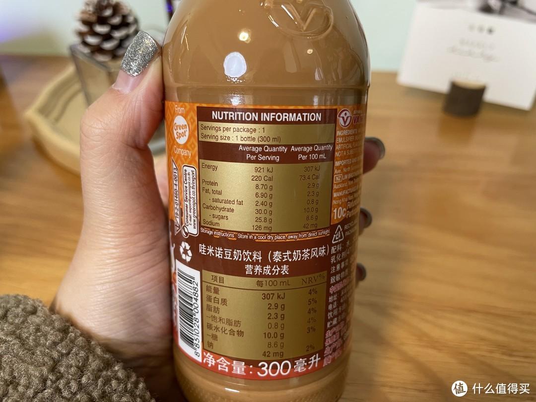 10款10元以下好喝又便宜的冬季奶茶饮品推荐,你都喝过吗?