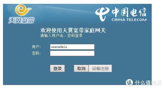 不要用普通用户了,用得到的超级用户名及密码登