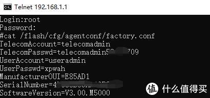 telecomaccount对应超级用户名telnetcompasswd对应超级用户密码