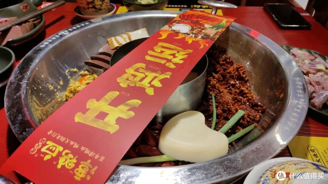 拔草谭鸭血,网红火锅到底口味如何?