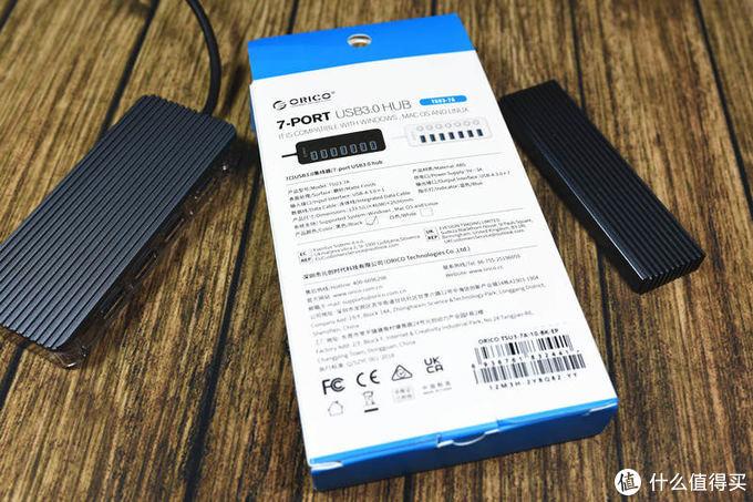 再也不缺USB口-奥睿科USB3.0扩展器