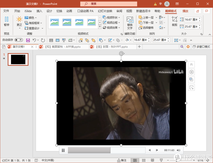 Office软件居然还可以这么用,看完真的开眼了!