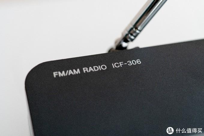 ICF-306