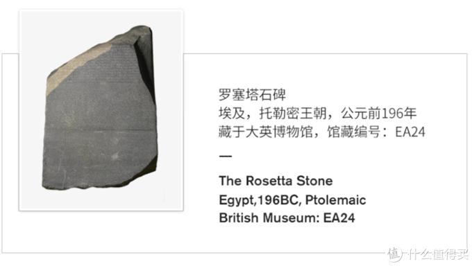 砸3千块开箱淘宝上的博物馆文创,没想到啊…