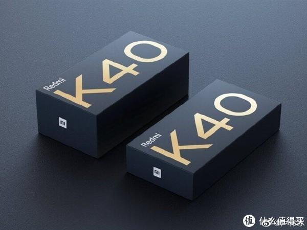 Redmi K40可能有三个版本,全系电池容量不低于4500mAh