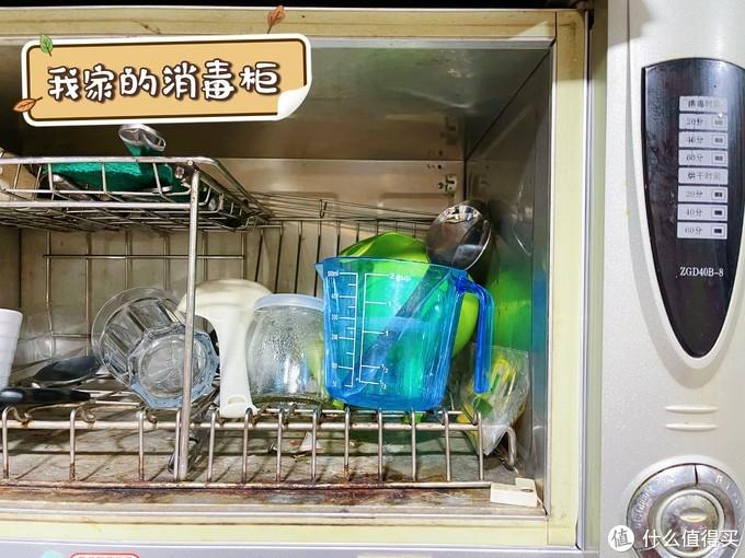 这是我家的消毒柜