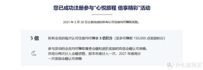 江浙沪凯悦刷房圣地:德清凯悦嘉轩酒店 & 周边游玩指南