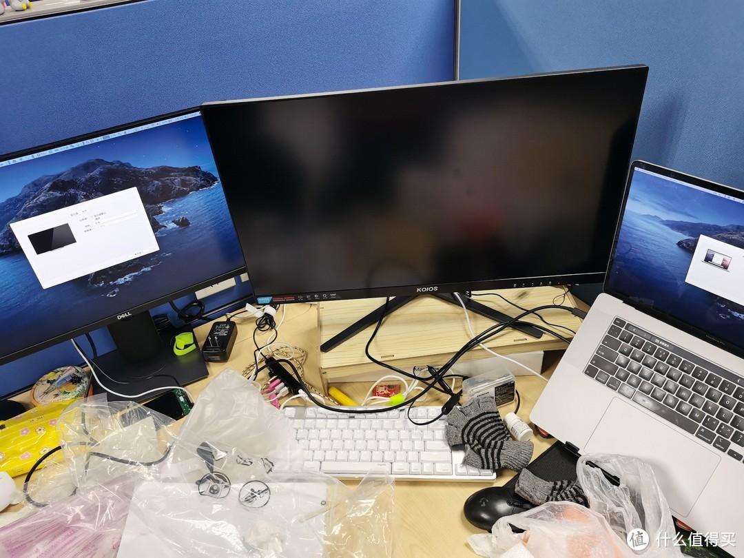 这里最左边是dell的tn屏 1920分辨率显示器