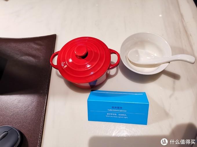 晚上送一碗藕粉