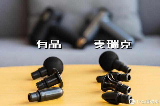 解救打工人酸痛肩膀计划:3款热门筋膜枪横评