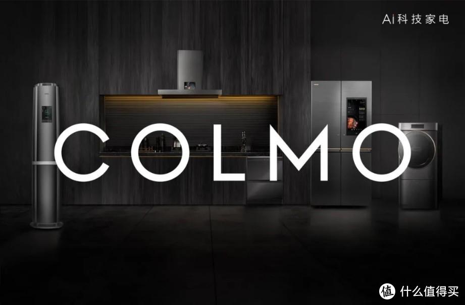 高端AI科技产品是否真像宣传的那么好?COLMO B3洗碗机深度体验