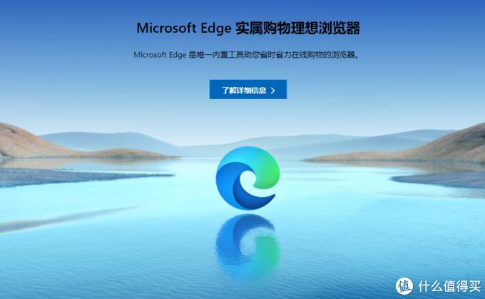 10个神级插件, 让Edge成为全世界最爽的浏览器