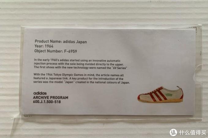 New Balance Saucony Adidas 开箱晒物