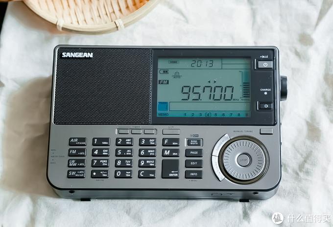 老牌山进的顶尖力作:全频段ATS-909X2评测体验
